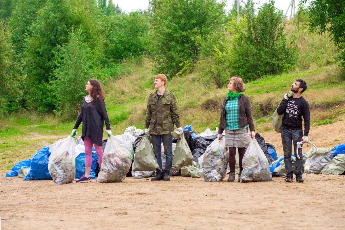 Ярославцев приглашают принять участие во Всемирном дне чистоты «Сделаем!»