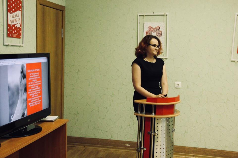 Определены лучшие волонтеры Ярославской области