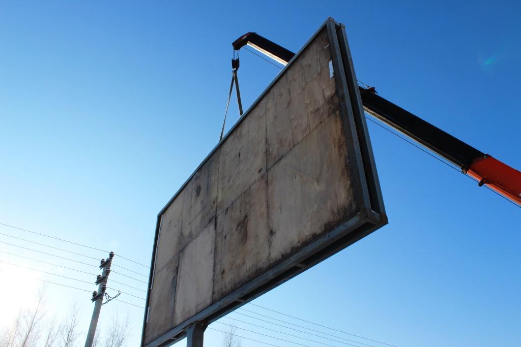 С начала года в регионе демонтировано 238 незаконных рекламных конструкций