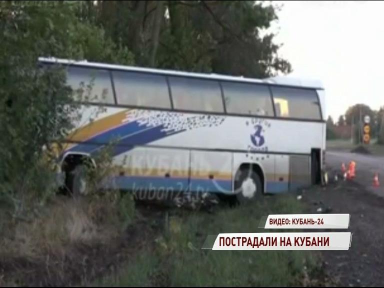 С пострадавшими пассажирами автобуса, попавшего в ДТП в Краснодарском крае, работает психолог