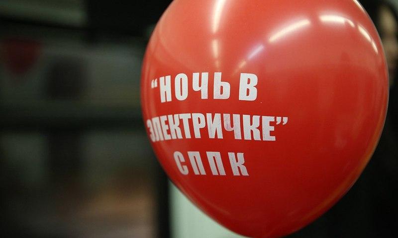 В Ярославле в поезде пройдет бесплатный рок-концерт