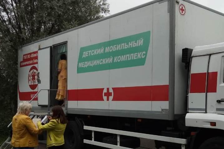За полгода мобильная бригада медиков осмотрела около полутора тысяч детей в отдаленных районах области