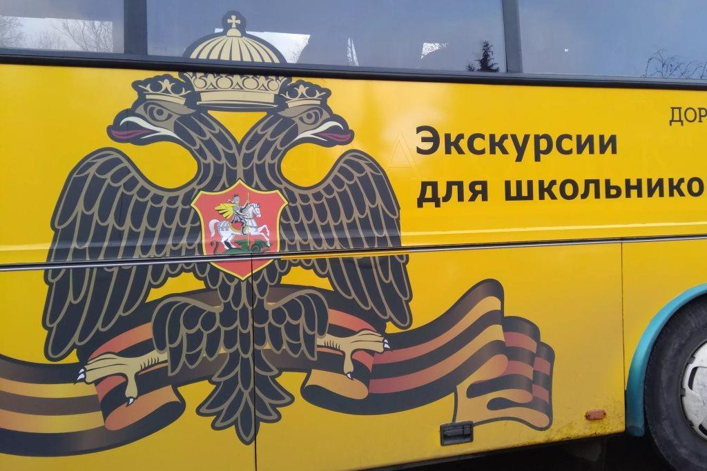 Более 7 тысяч ярославских школьников за год стали участниками федеральной программы «Дороги Победы»