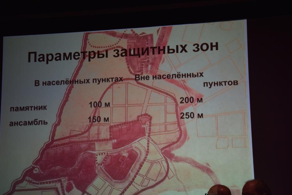 В Ярославской области при строительстве учтут размещение памятников культурного наследия