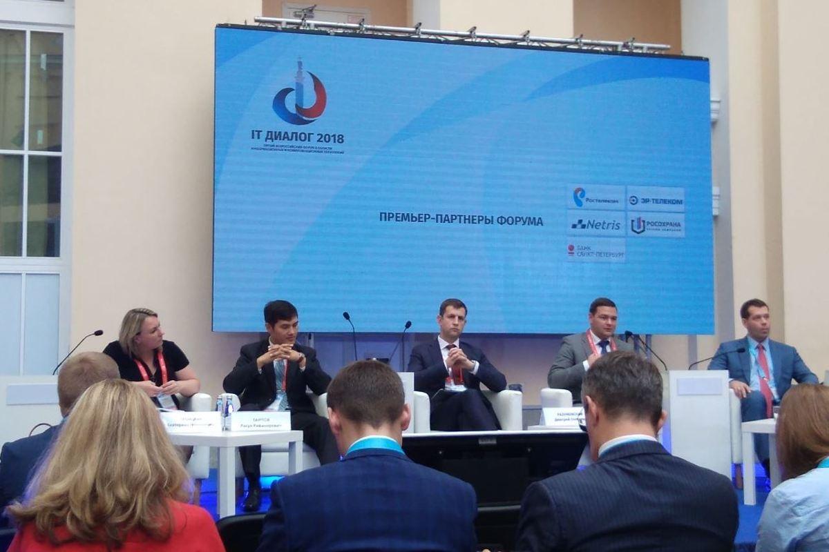 Ярославский опыт создания портала «Делаем вместе» обсудили на Всероссийском форуме в Санкт-Петербурге