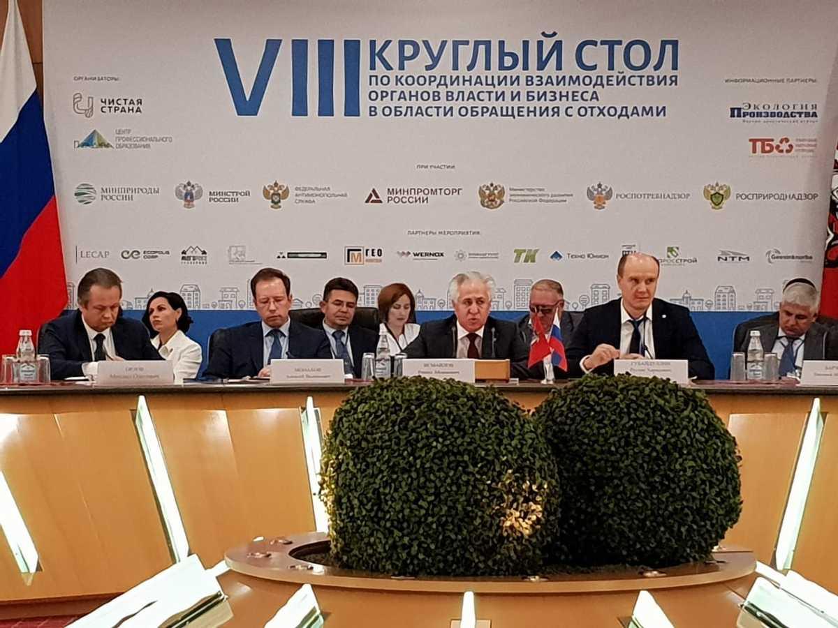 В Ярославской области собираются построить пять новых современных мусоросортировочных комплексов