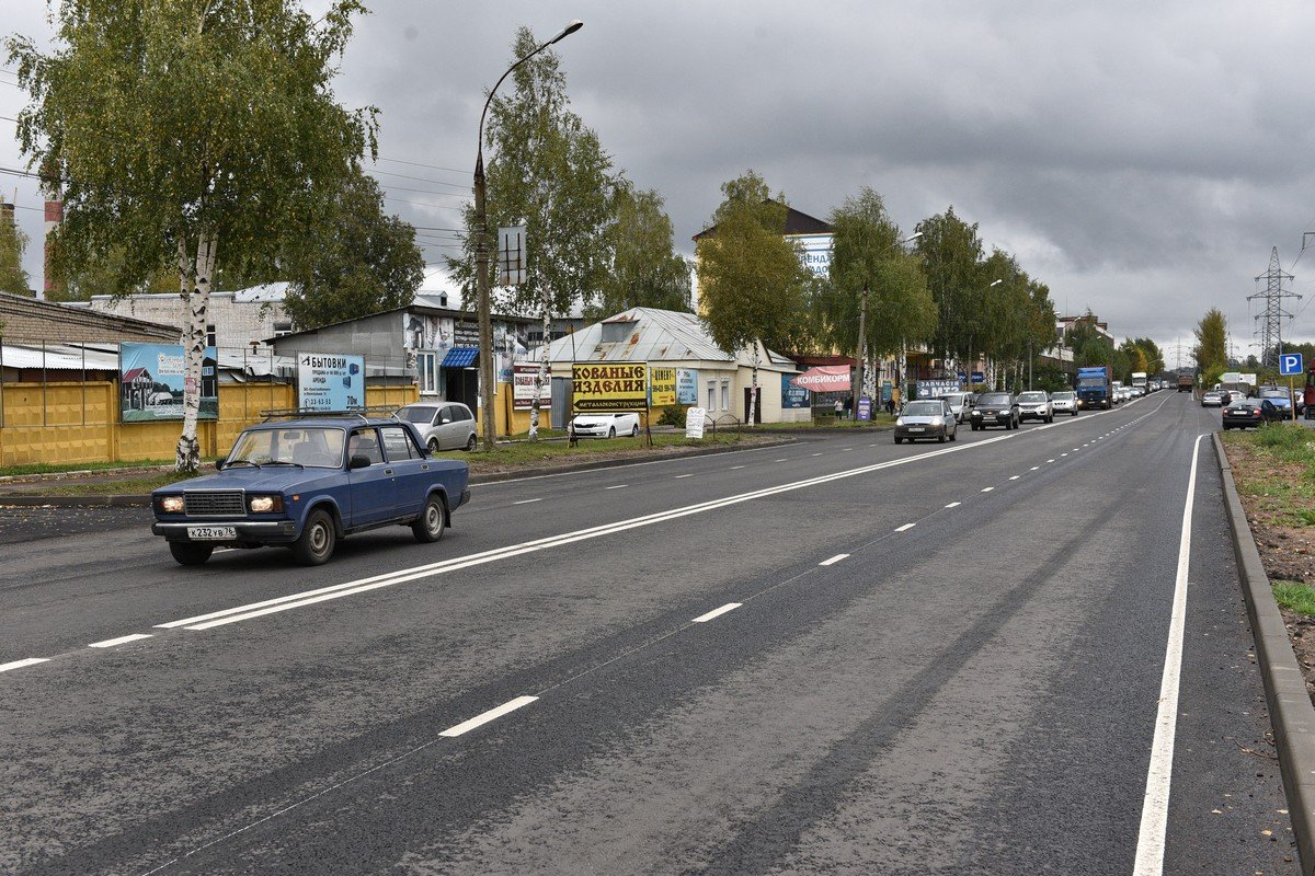 Ремонт улицы Магистральной в Ярославле завершат к концу недели