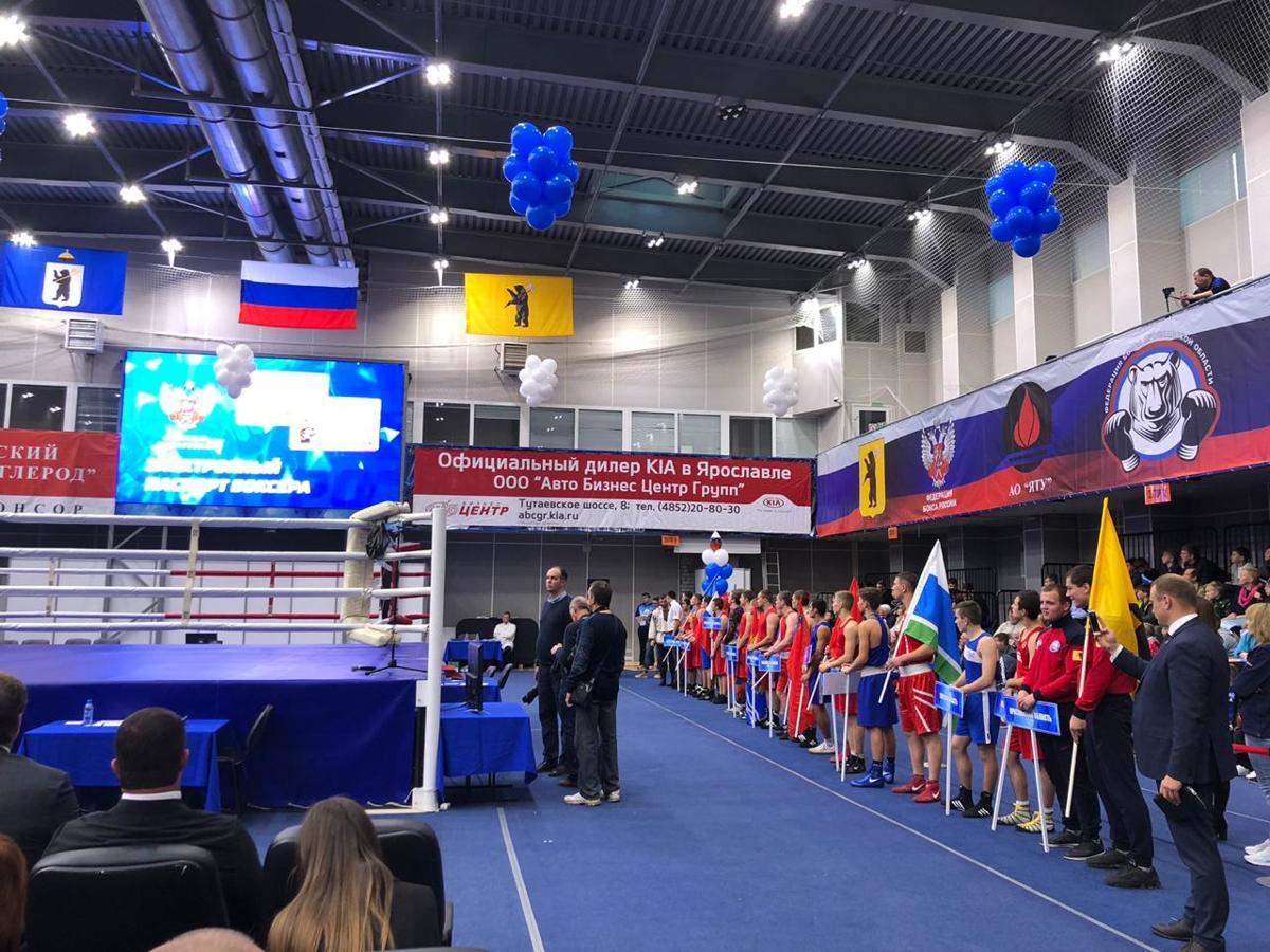 Во II Всероссийском турнире на Кубок губернатора Ярославской области принимают участие спортсмены из трех федеральных округов