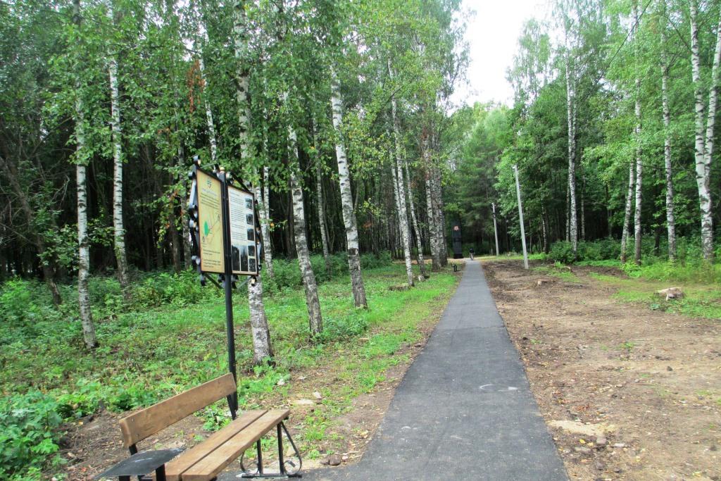В Данилове в рамках губернаторской программы «Решаем вместе!» благоустроены парк и два двора