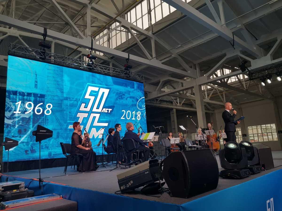 Дмитрий Степаненко поздравил сотрудников Тутаевского моторного завода с полувековым юбилеем предприятия