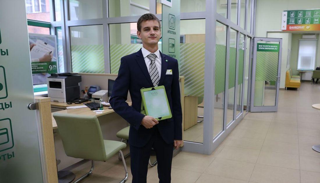Сбербанк предлагает сервис сурдоперевода в отделениях Ярославля