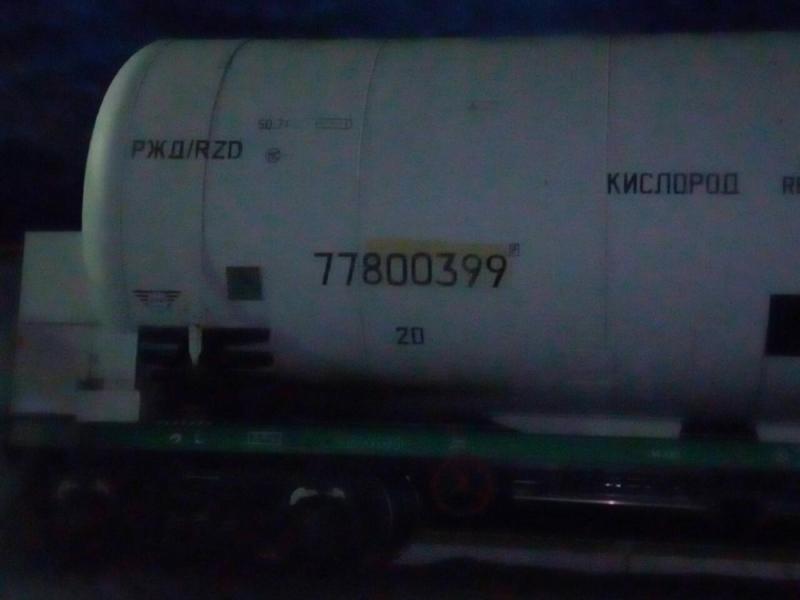 В Ярославской области парила цистерна Роскосмоса со сжиженным кислородом