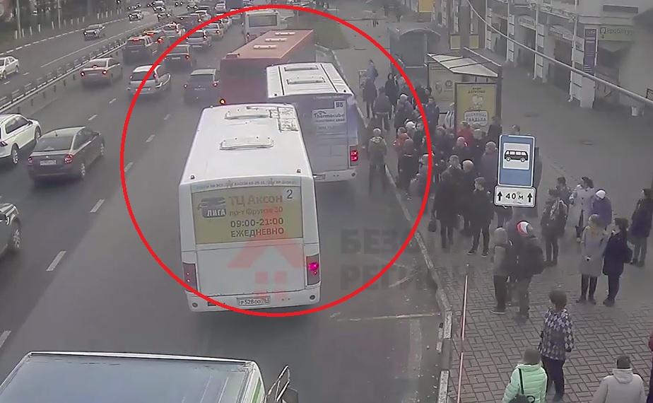 Маршрутка и два автобуса столкнулись на Московском проспекте в Ярославле: видео