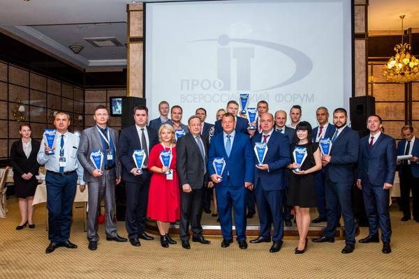 Два региональных проекта информатизации вышли в финал VI всероссийского конкурса «ПРОФ-IT»