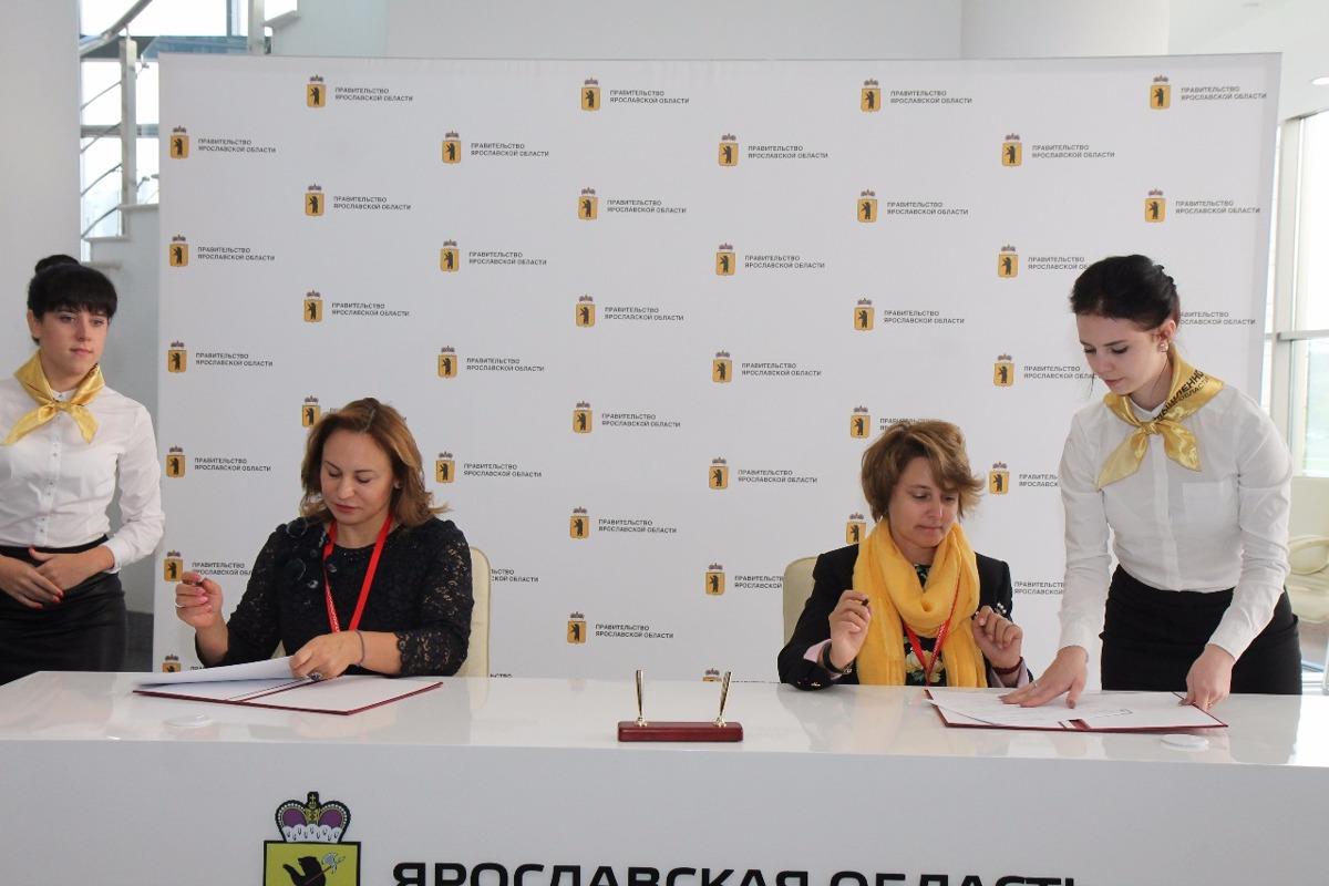 Ярославские предприятия будут поставлять продукцию и технологии для «Интер РАО»