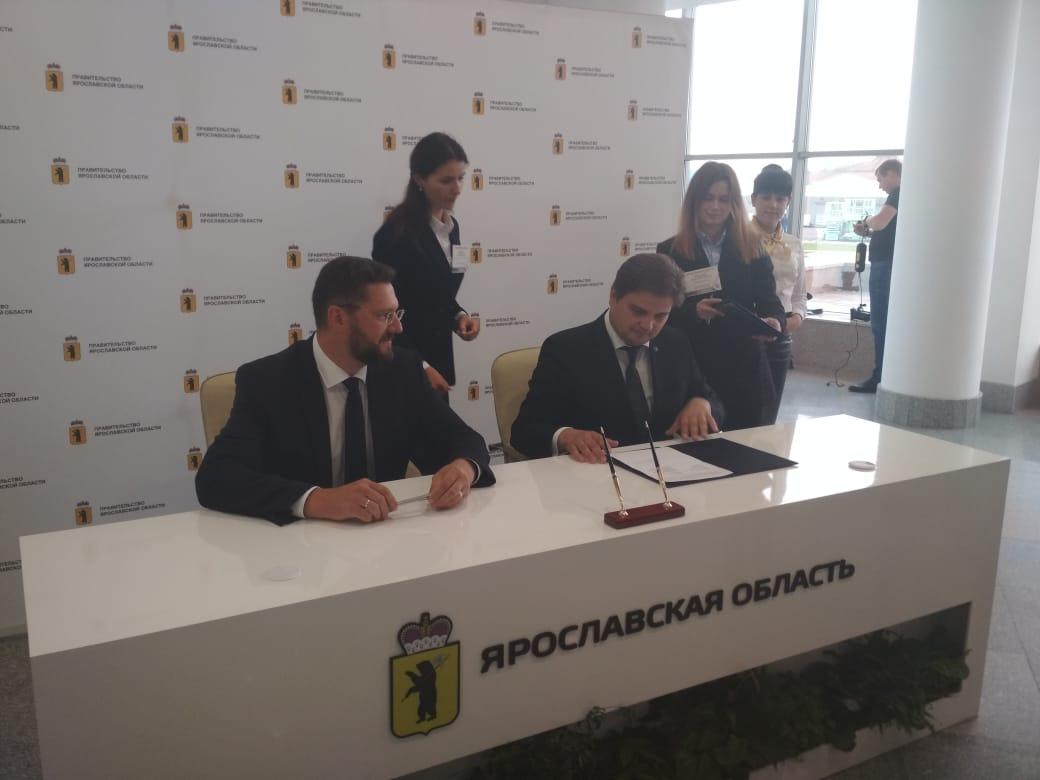 В региональную систему поддержки бизнеса включился Промсвязьбанк