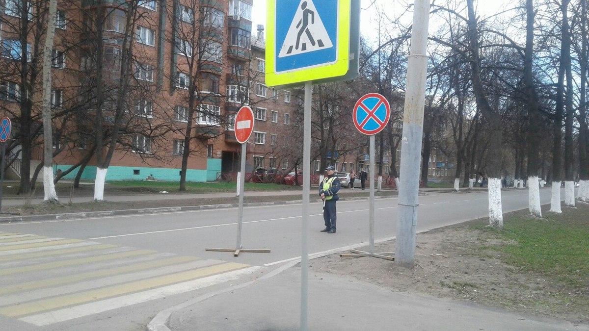 На центральных улицах Ярославля ограничат движение транспорта