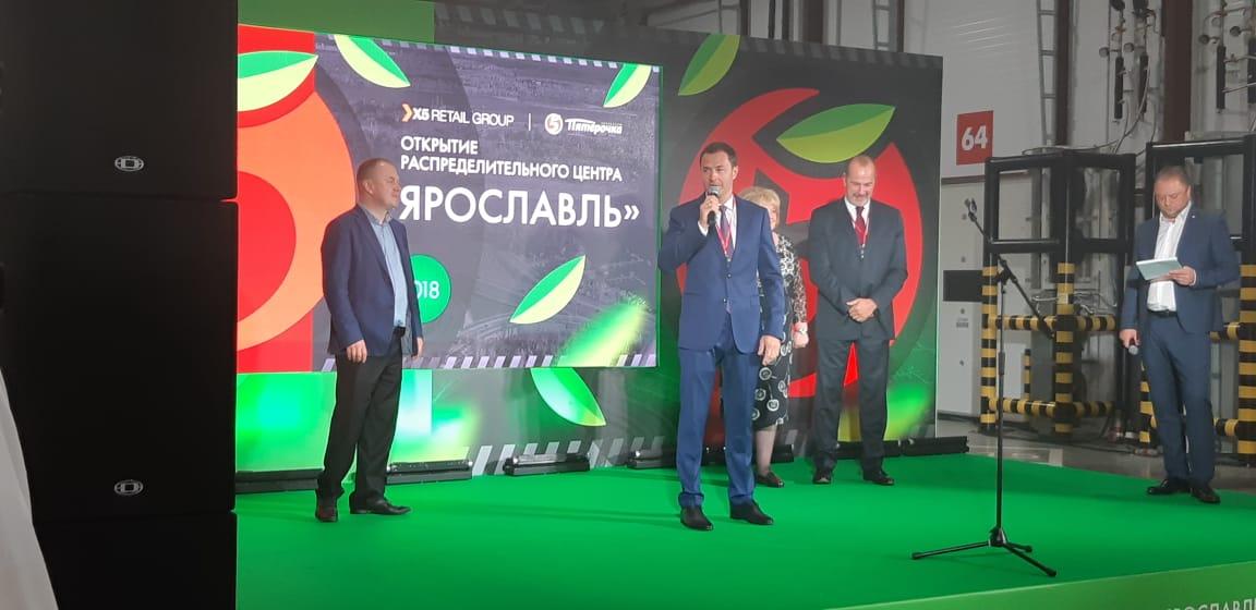 В Ярославле открылся распределительный центр компании «Х5 Ритейл Групп»