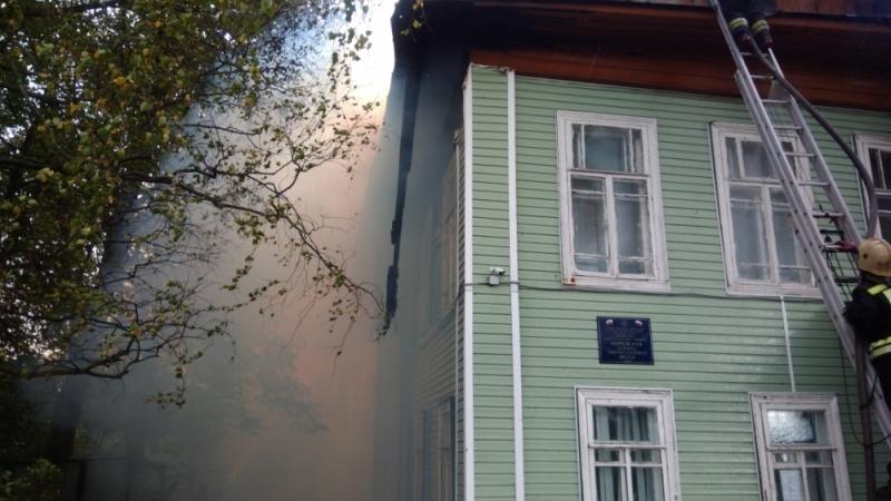 В Ярославской области в школе произошел пожар: людей эвакуировали