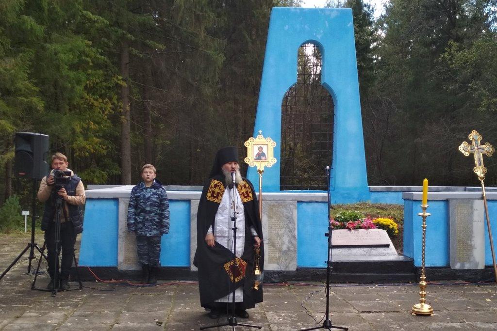В Ярославской области почтили память жертв политических репрессий