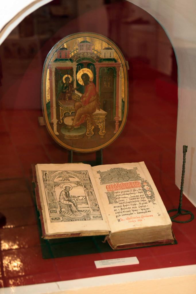 О великих событиях языком книг. В музее-заповеднике открылась новая выставка