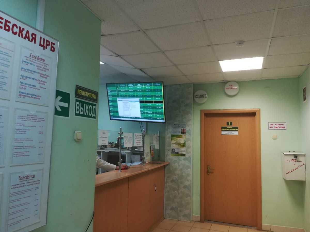 Больница в Ярославской области присоединилась к федеральному проекту по созданию новой модели поликлиники