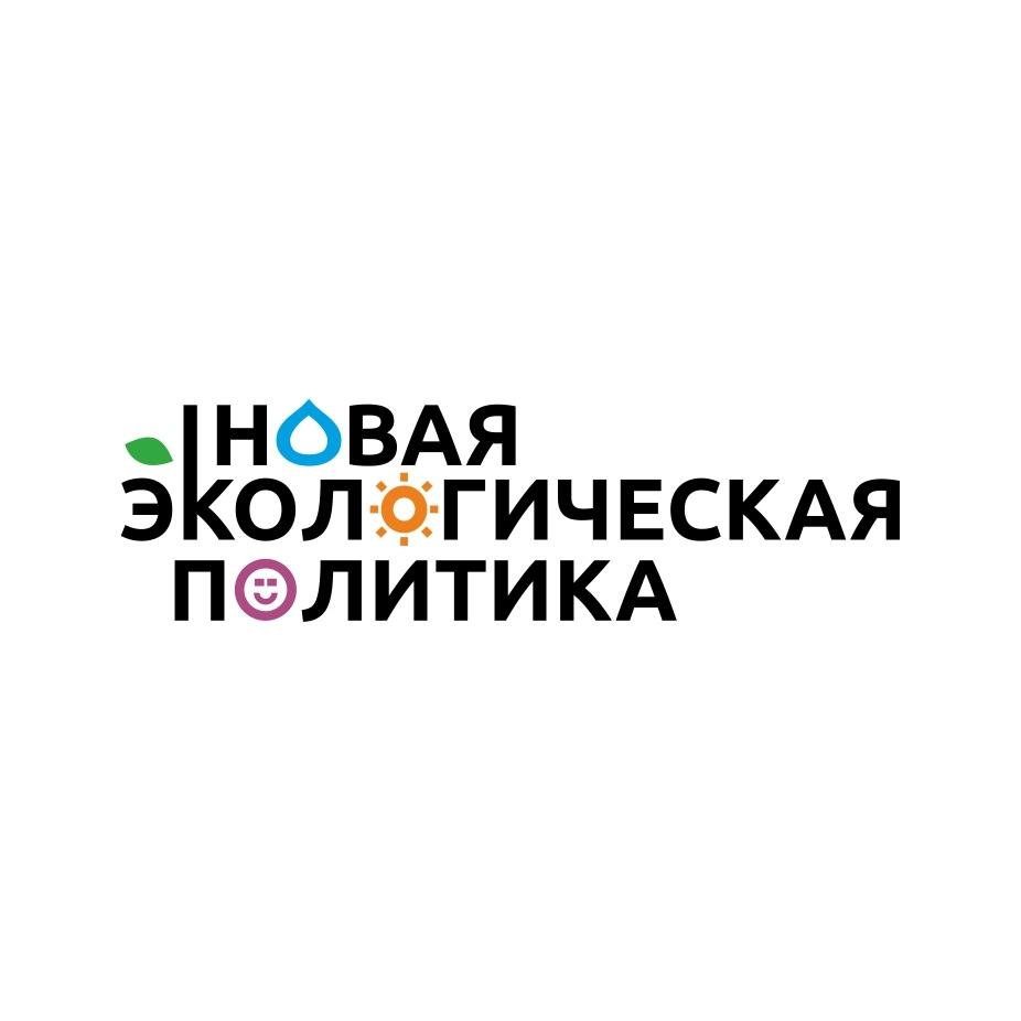 Концепция новой экологической политики Ярославской области будет утверждена в течение месяца