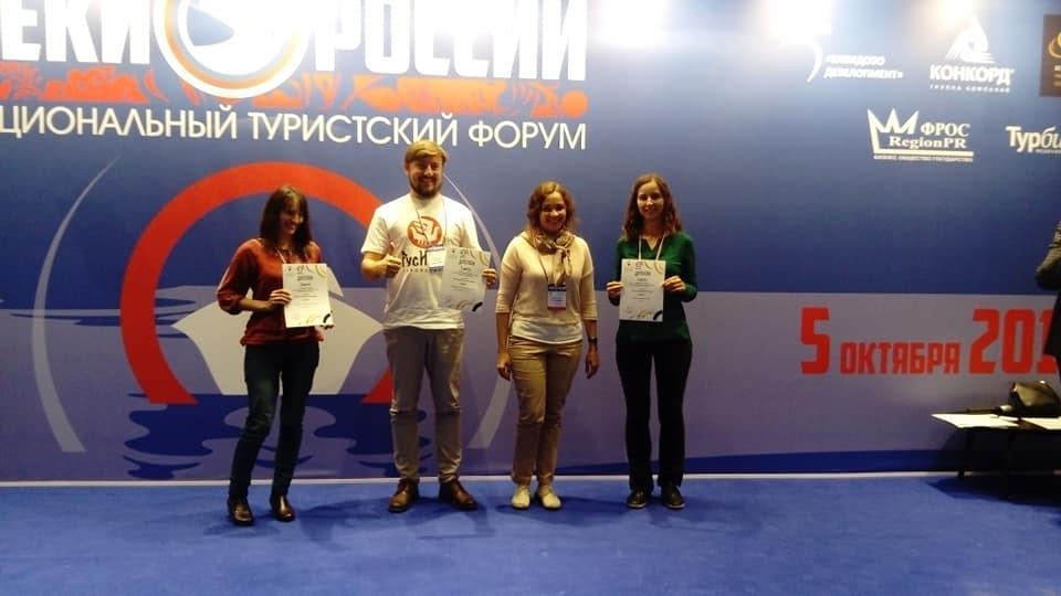 Четыре ярославских проекта стали претендентами на получение всероссийской туристской премии «Маршрут года»