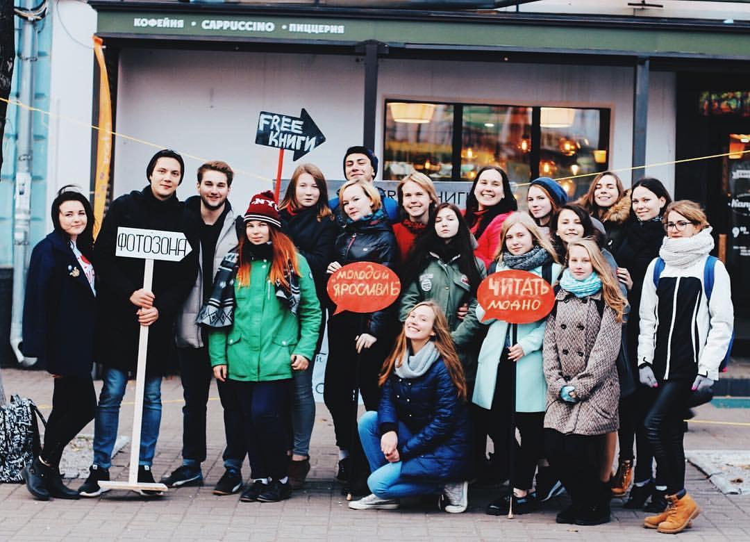 В центре Ярославля будут бесплатно раздавать книги