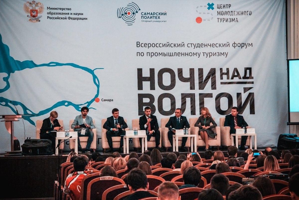 Два проекта ярославских студентов стали победителями всероссийского фестиваля «Ночи над Волгой»