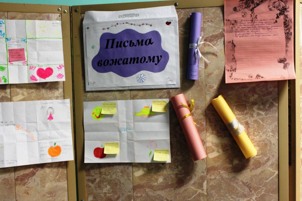 Фестиваль детских лагерей собрал школьников и студентов со всей области