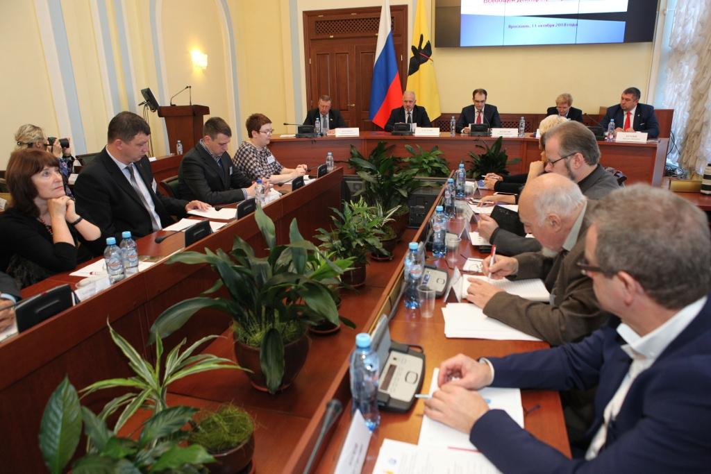 В Ярославле проходит конференция по вопросам защиты прав человека