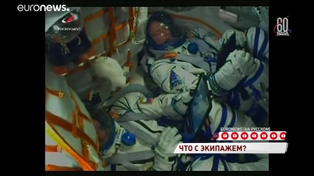 Мама рыбинского космонавта рассказала о своих переживаниях после аварии на корабле «Союз»: видео