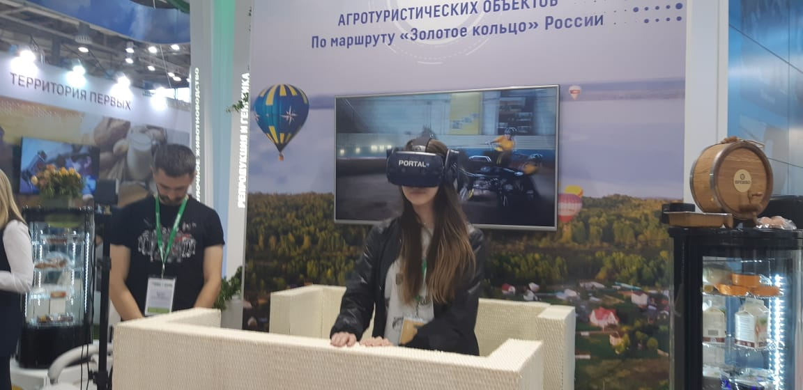 Ярославская область предлагает гостям выставки «Золотая осень» посетить «Агроэкскурсию-3D»