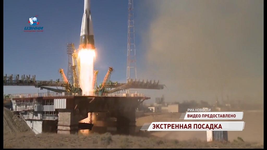 Жена космонавта Овчинина призналась, что у нее было плохое предчувствие