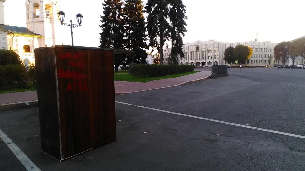 В Ярославле появился шкаф для каминг-аута