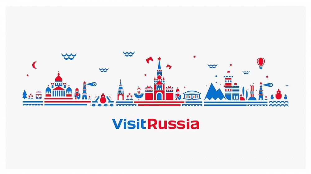 VIII Международный форум «Visit Russia» будет посвящен развитию городского туризма