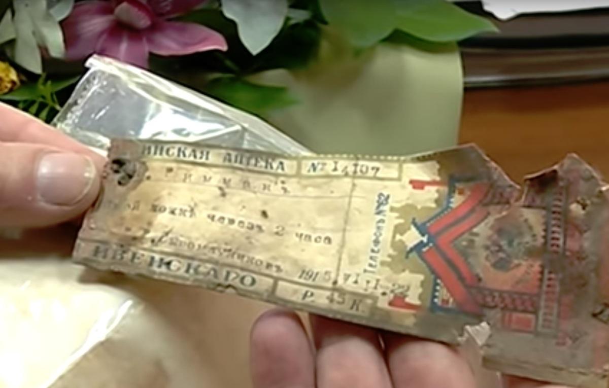 Во время ремонта в Рыбинском кадетском корпусе обнаружены исторические находки