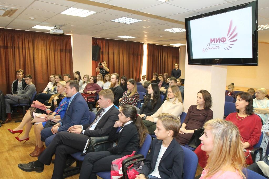 В Ярославле стартовал всероссийский форум для школьников-инноваторов