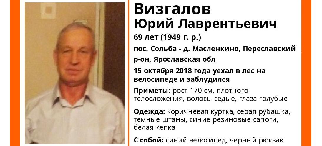 В Ярославской области нашли мертвым пенсионера, уехавшего на велосипеде в лес