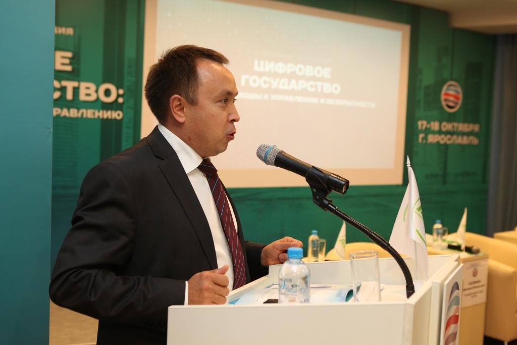 Ярославская область входит в первую двадцатку субъектов РФ по уровню развития информационного общества