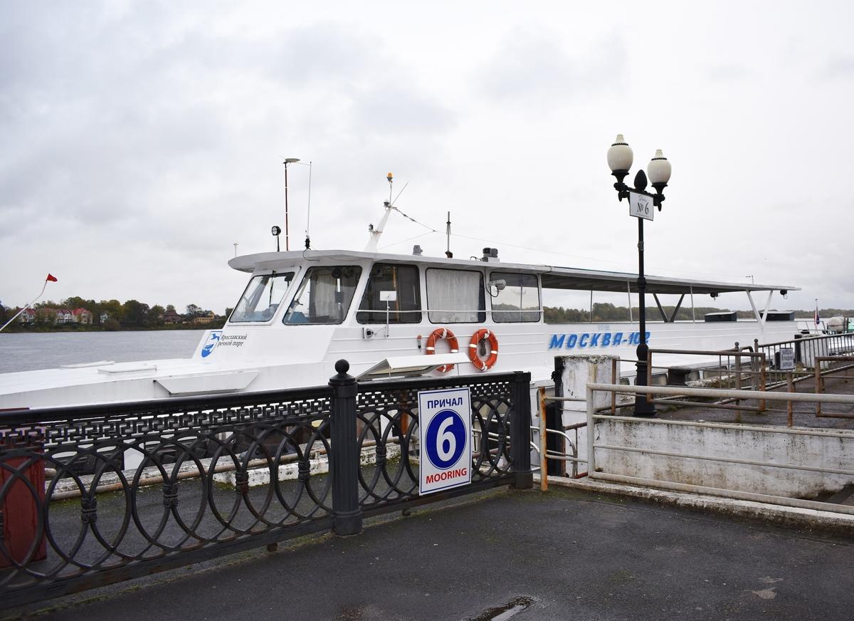 В Ярославле заканчивает работу речной трамвайчик