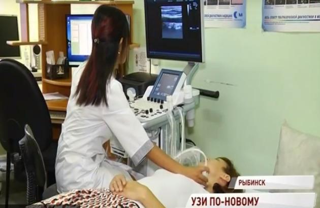 В рыбинскую больницу привезли аппарат УЗИ экспертного класса