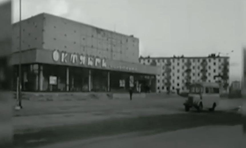 Опубликованы кадры видеохроники Ярославля 70-х годов прошлого века