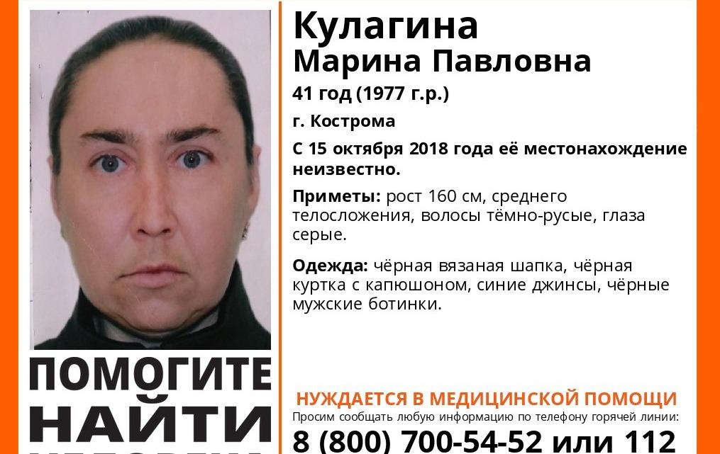 В Ярославской области ищут женщину, нуждающуюся в медицинской помощи