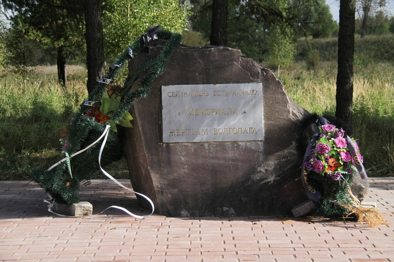 В Рыбинске почтят память жертв политических репрессий
