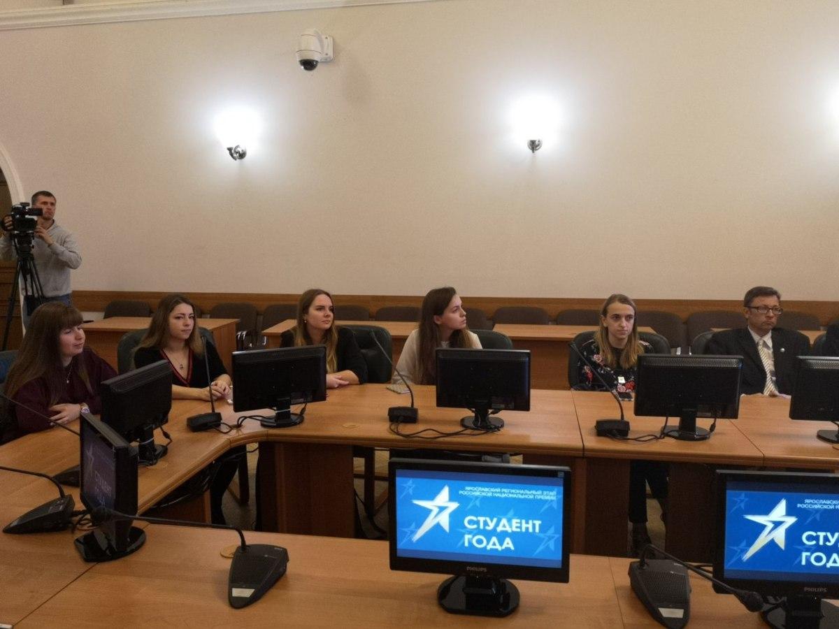 Восемь ярославских студентов поборются за всероссийскую премию