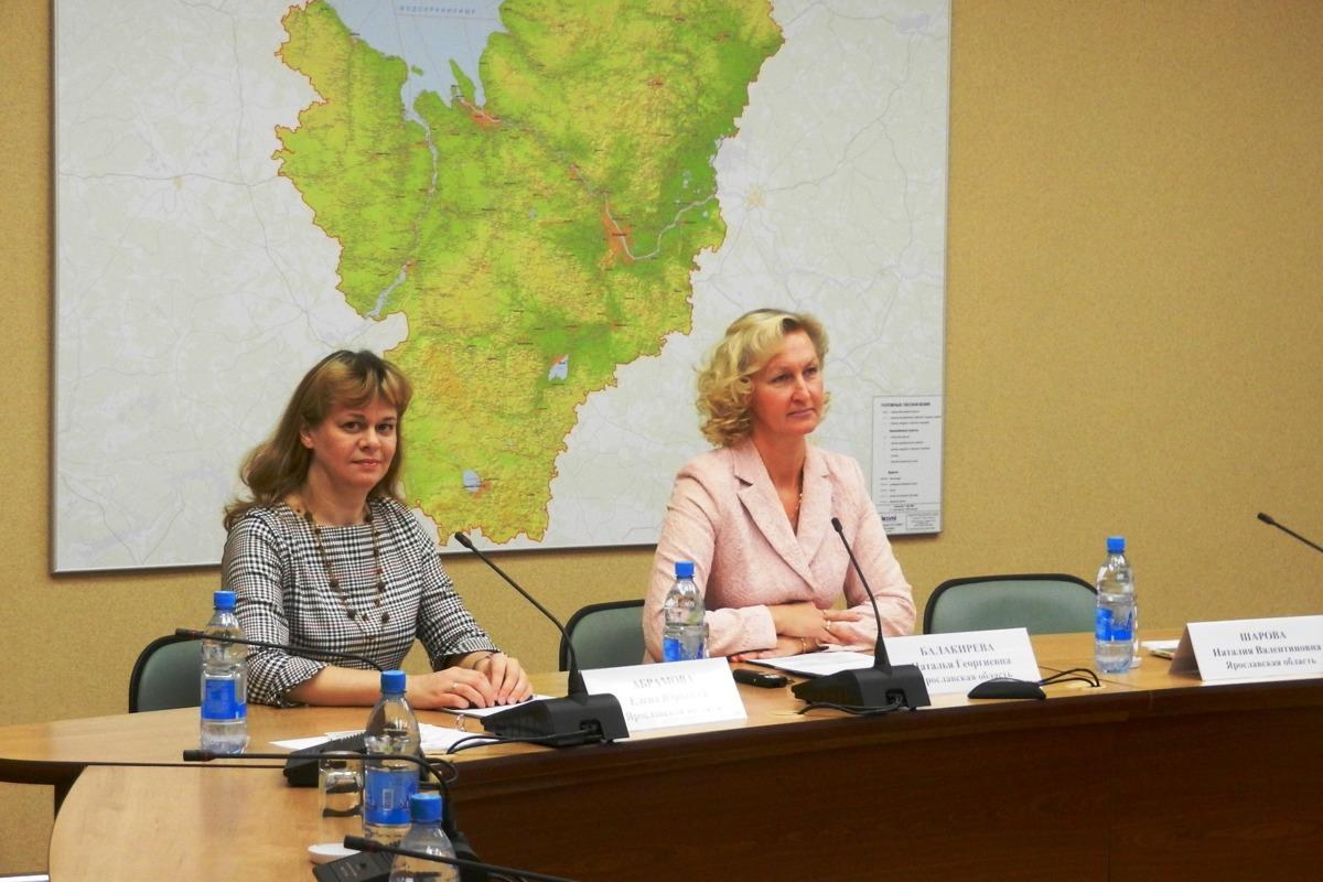 Ярославский опыт по организации работы с независимыми экспертами востребован в других регионах РФ