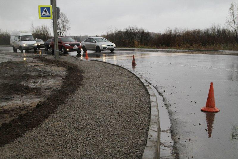 В Рыбинске на опасном перекрестке установили новый светофор