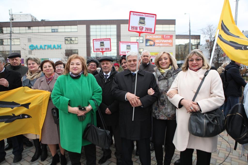 В Ярославле открыт памятный знак в честь 100-летия ВЛКСМ